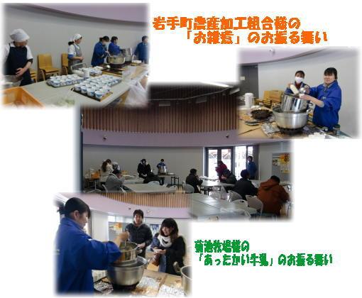 gyunyu to ozouni2012.jpg