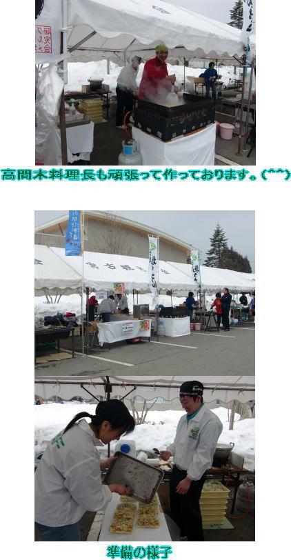 hukkouichi_tanohata.jpg