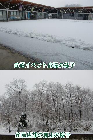 sanchoku_tenpo_yousu.jpg