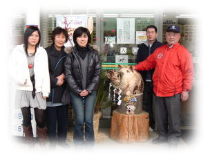 tonomura-family.jpg