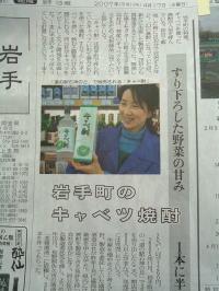 news-kyabetyu.jpg