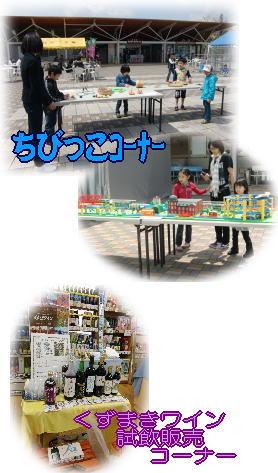 2011.5-4.jpg